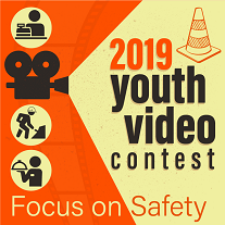 2019 PEI High School Video Contest Logo